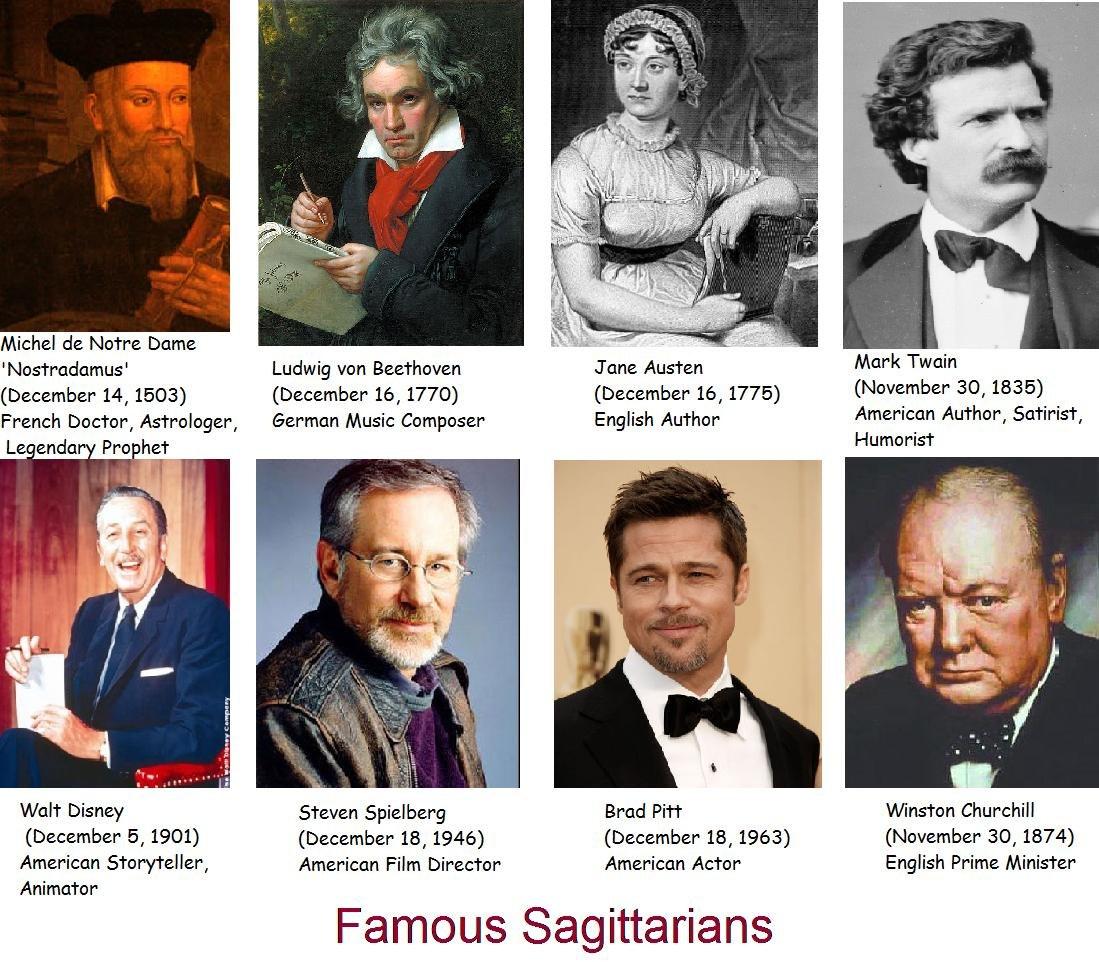знаменитые люди стрелец знак