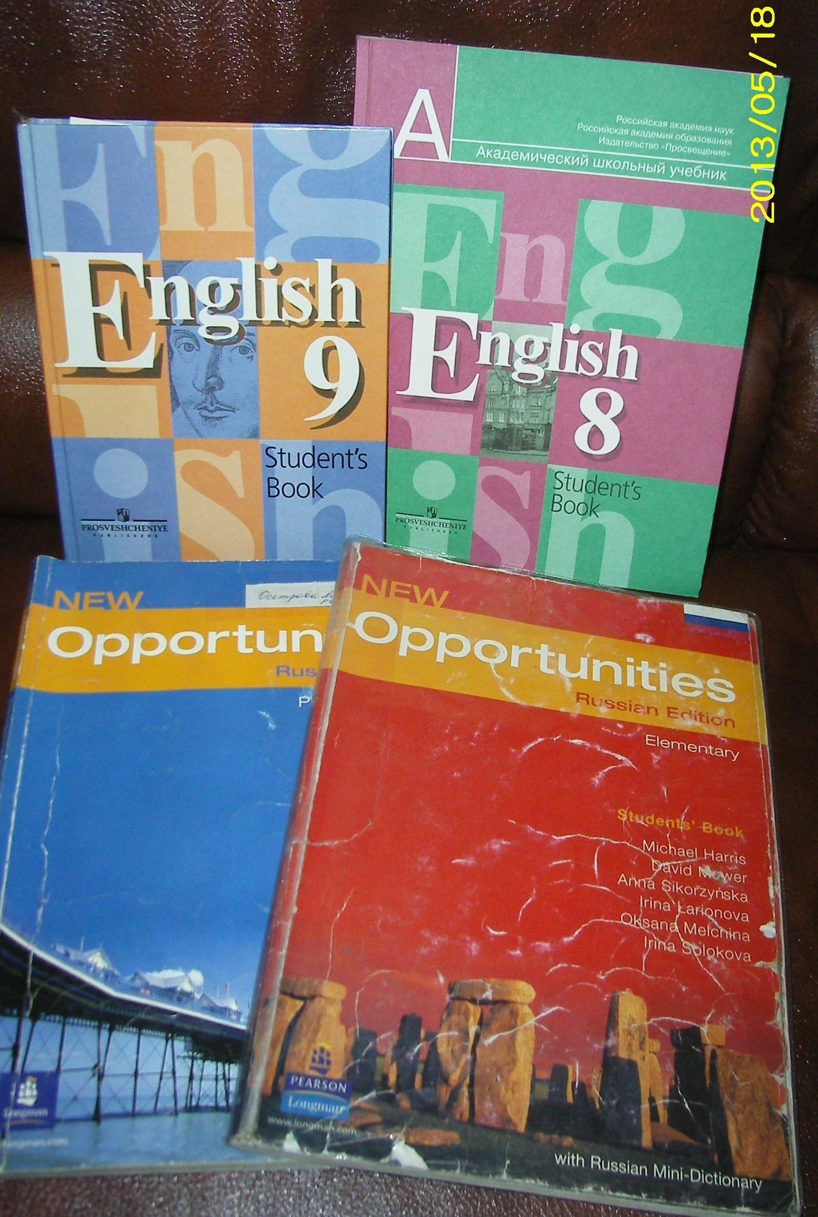 teacher s book round up starter  Boomleru