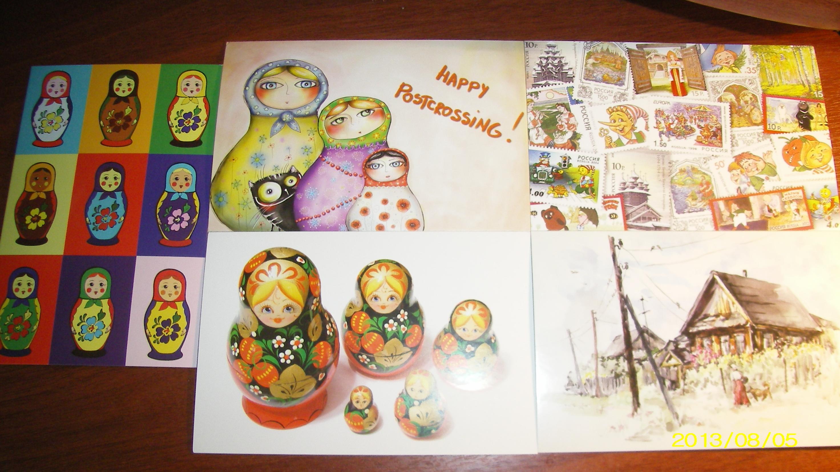 Подарки для новорожденных купить в Санкт -Петербурге 45