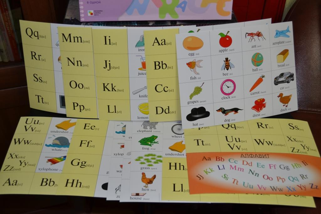 Английский алфавит своими руками книжка