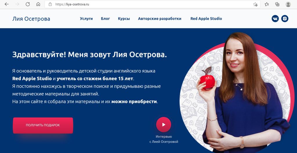 Сайт моего интернет-магазина