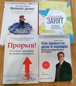 Мои летние книги