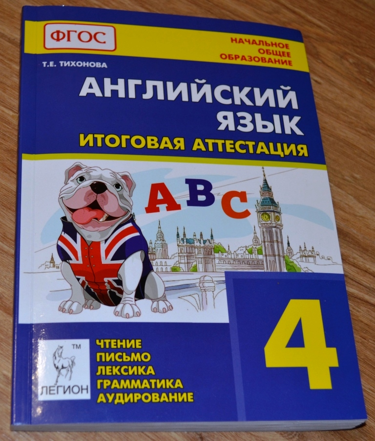 DSC_1984