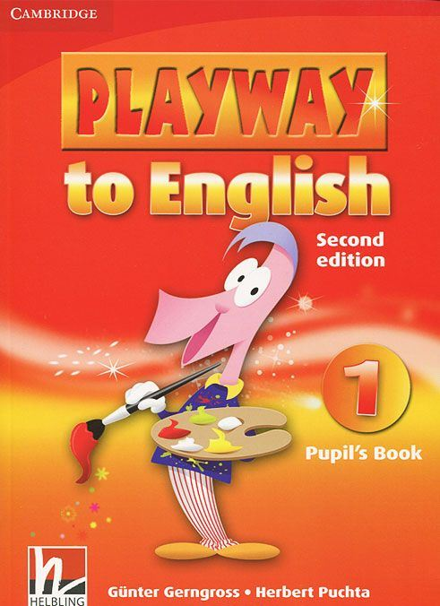 playway_to_english1