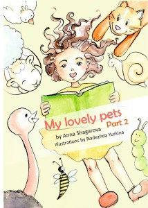 Вот так выглядит обложка My lovely pets