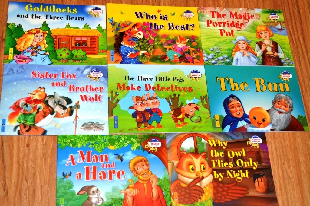 книги_для_чтения_