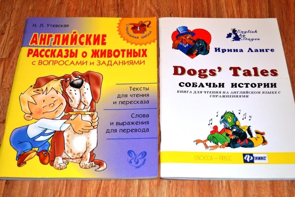 книги_для_чтения