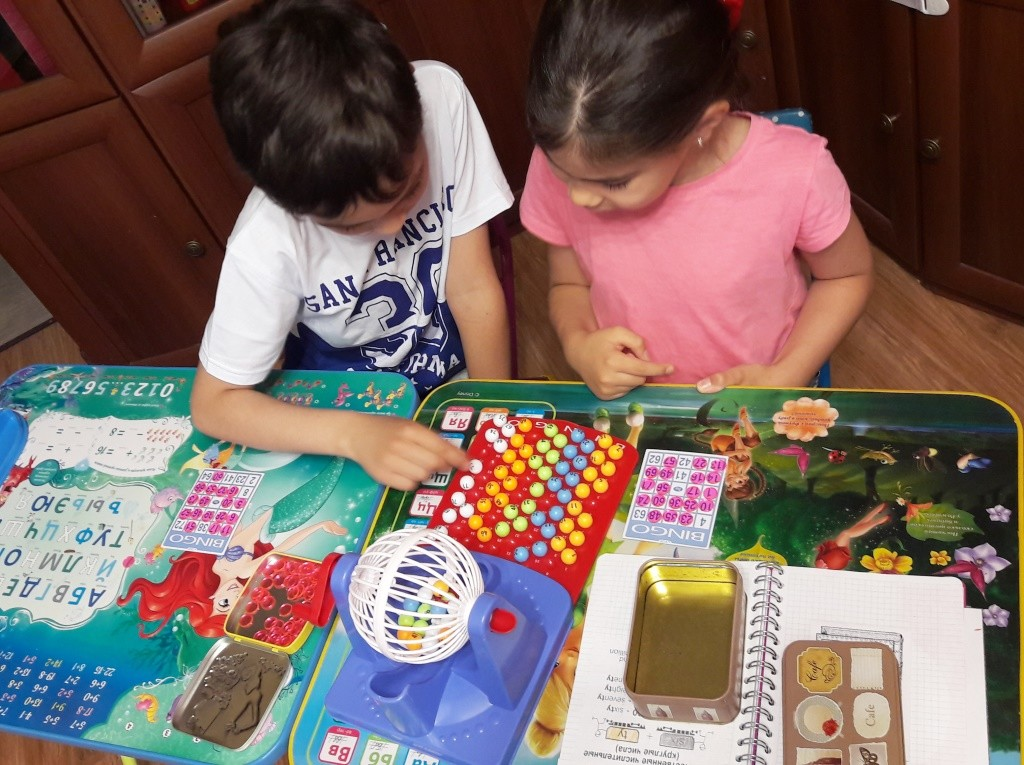 bingo_game
