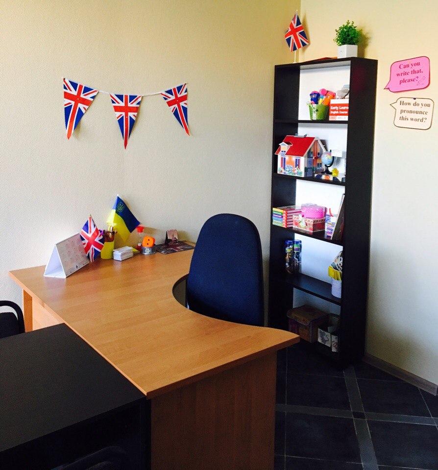 Рабочее место преподавателя в одном из кабинетов