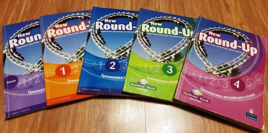 new_round_up