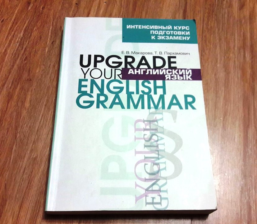 upgrade_your_grammar
