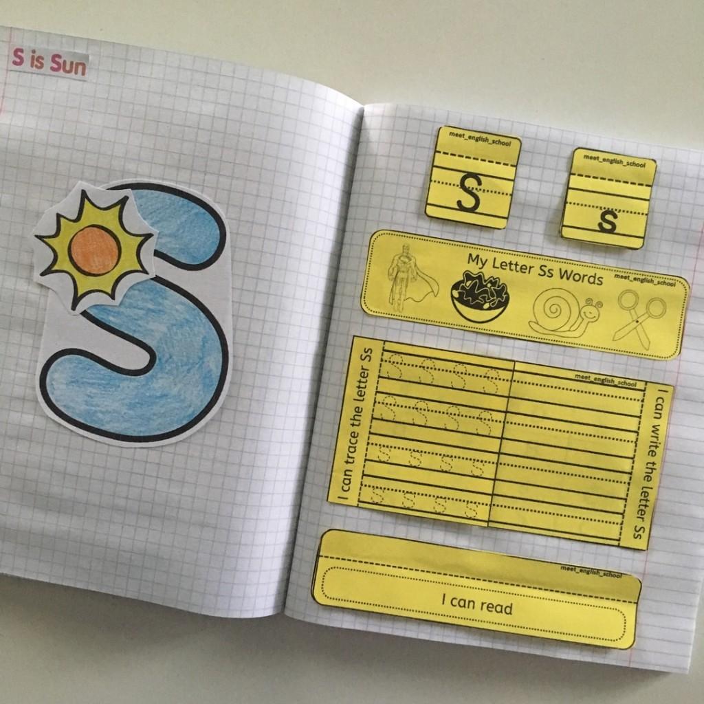 Пример странички с буквой S